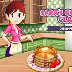 Кухня Сары: Блинчики