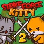 Игра Ударный отряд котят 2