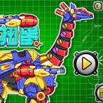 Игра Роботы динозавры: Пазл