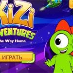 Игра Приключения пришельца Кизи