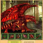 Игра Драконы вечности