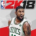 Игра НБА 2к18