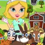 Игра Больница для животных: Работа медсестрой
