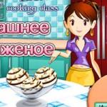 Игра Для девочек Кухня Сары: Мороженое