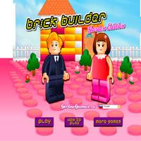 Лего 1