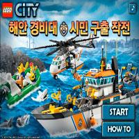 Спасатели Лего Сити