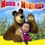 Игра Маша и медведь догонялки