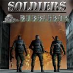 Солдаты удачи 3