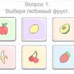Игра Тесты для девочек на русском языке